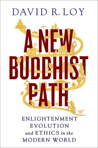 New Buddhist path